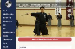 福岡県剣道連盟 居合道部