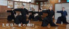 大田原地区剣道連盟 居合道部