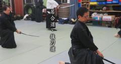 日本綜合武道尚武舘