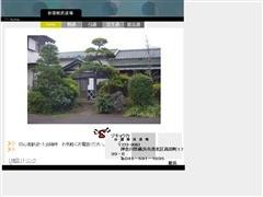 自彊館武道場