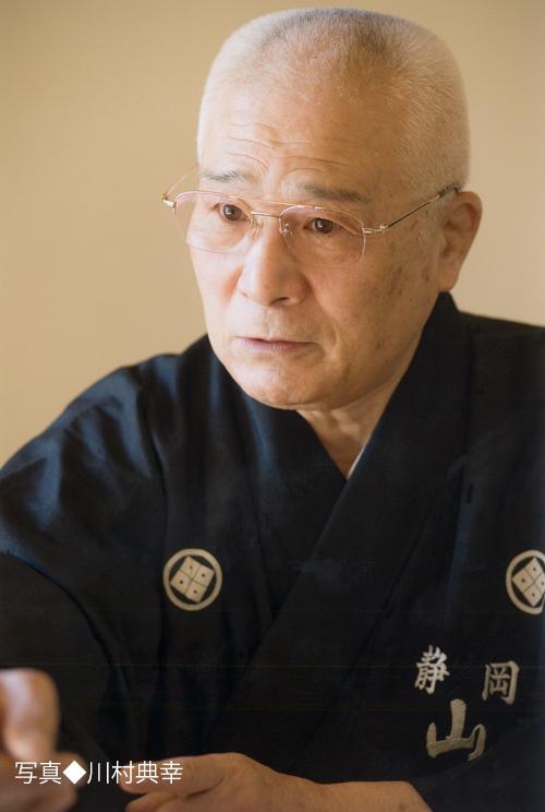 剣道日本のインタビューに答える山�先生