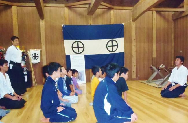 郷中教育体験講座